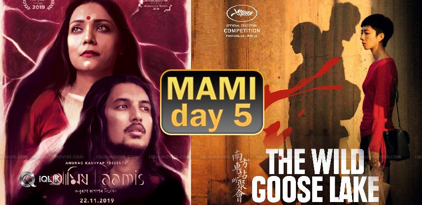 MAMI-day5-movie-screening-list
