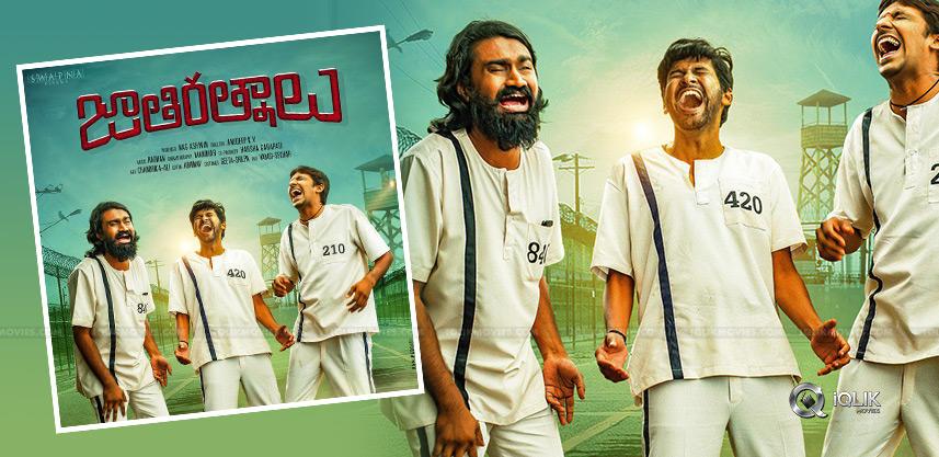 jathi-rathnalu-first-look-poster
