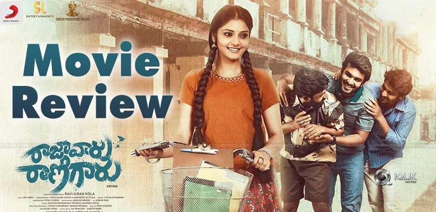 Raja-Varu-Rani-Gaaru-Review-And-Rating