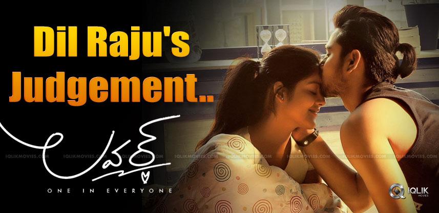 lover-movie-dil-raju-judgement-details