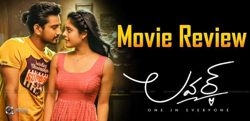 raj-rarun-lover-movie-review-and-rating