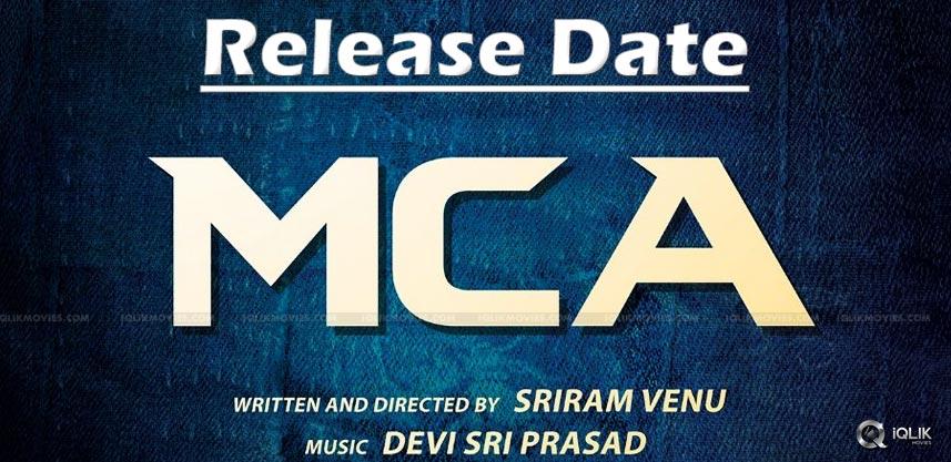 nani-mca-release-date-announced