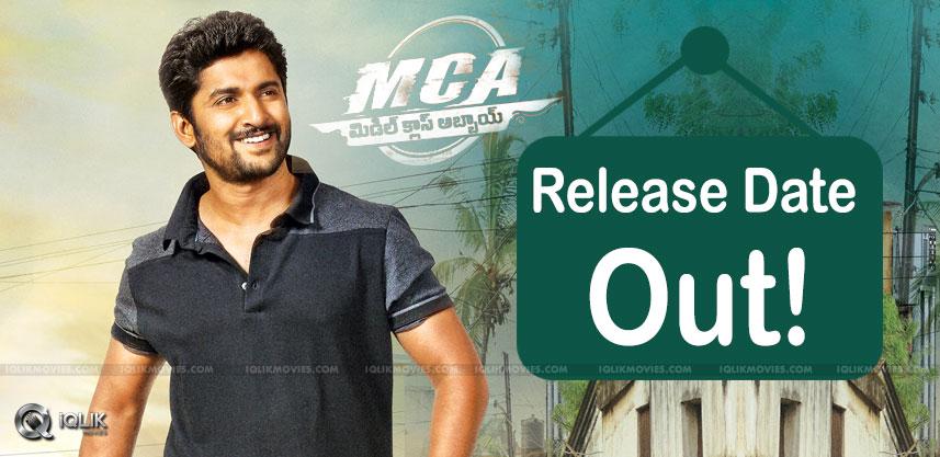 nani-mca-release-date