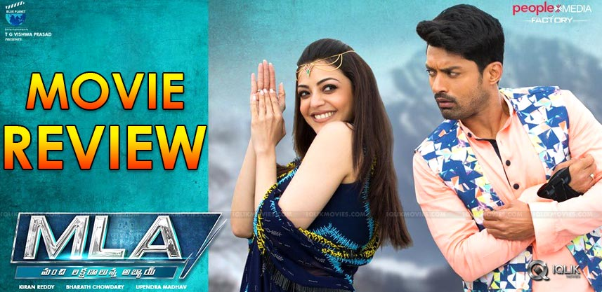 MLA Movie Review & Rating