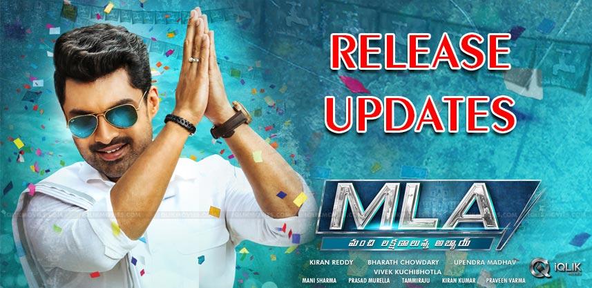 kalyanram-mla-teaser-talk-details