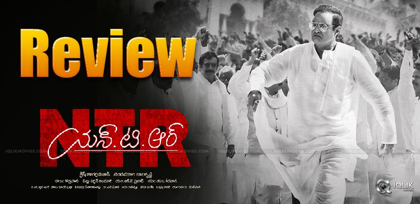 ntr-biopic-first-song-review