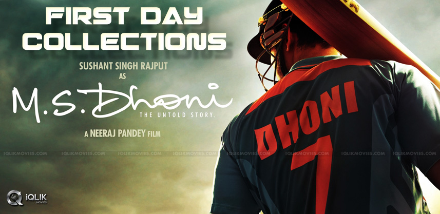 msdhoni-theuntoldstory-first-day-collections