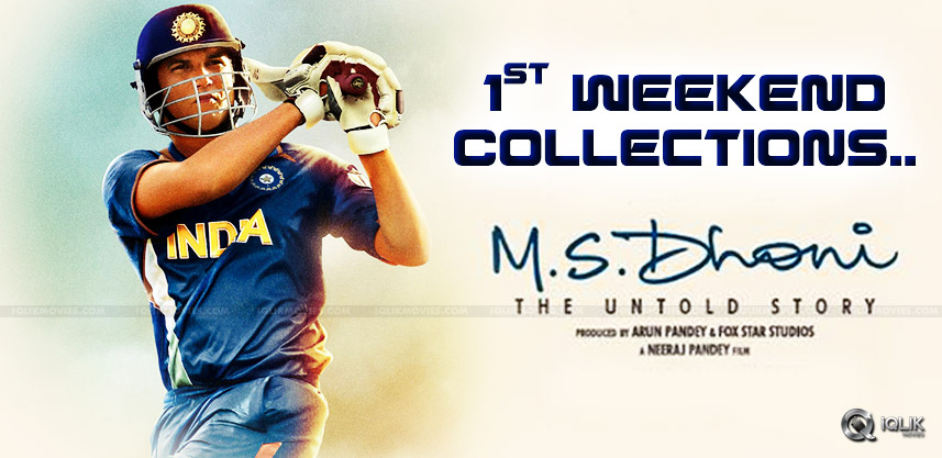 msdhoni-movie-first-weekend-collections