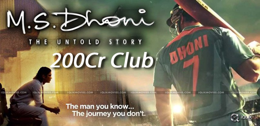 msdhoni-theuntoldstory-movie-gets-rs200cr