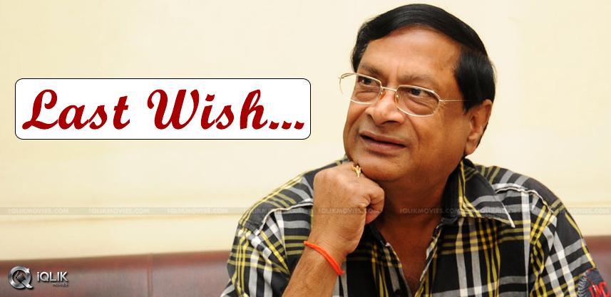 comedian-ms-narayana-last-wish-to-see-brahmi