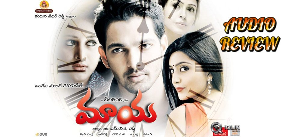 neelakanta-maaya-movie-audio-review