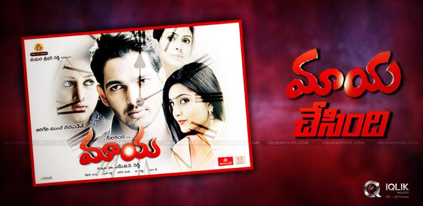 maaya-kannada-remake-rights-sold-out