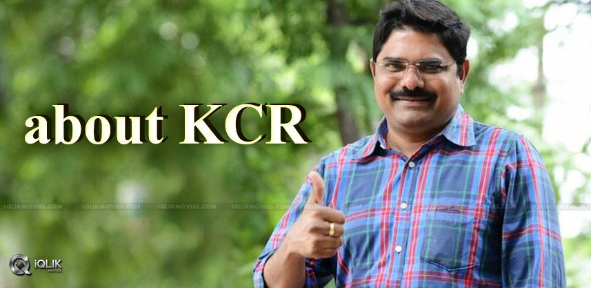 madhura-sreedhar-to-make-film-on-kcr
