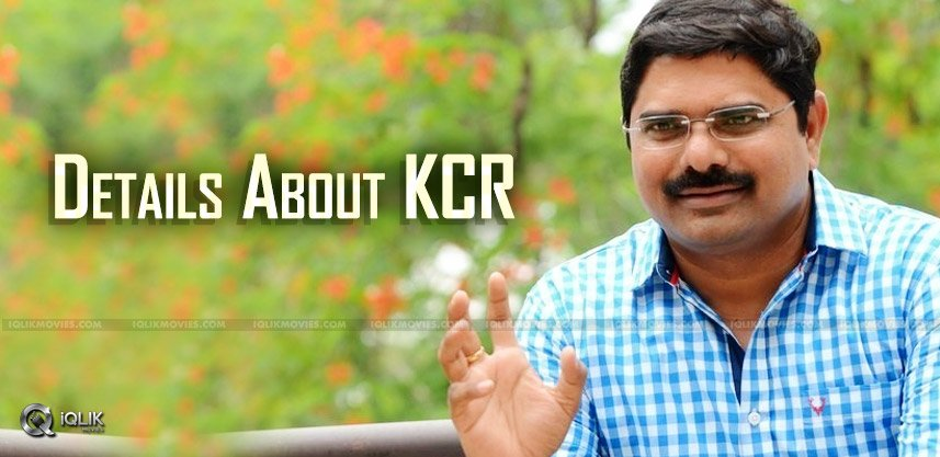 madhura-sreedhar-about-film-on-kcr