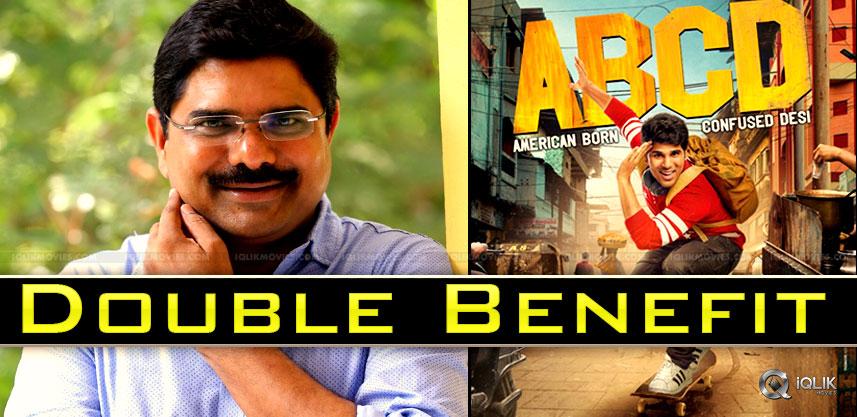 madhura-sreedhara-abcd-movie-details