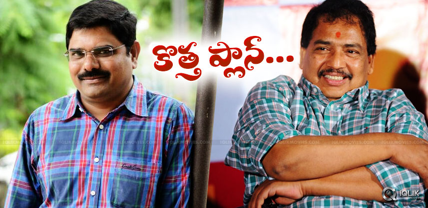 madhurasreedhar-vamsi-new-plan-for-fashiondesigner