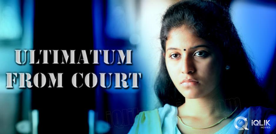 Madras-High-court-warns-actress-Anjali