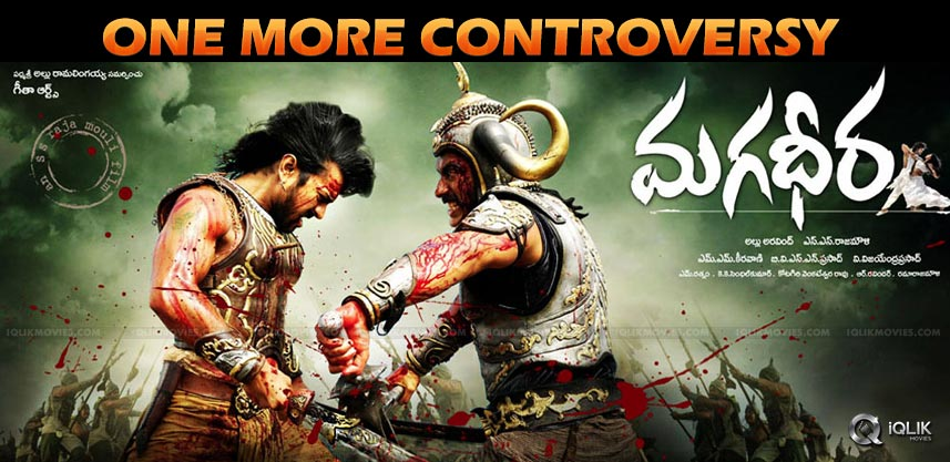 spchary-cliams-magadheera-from-a-novel