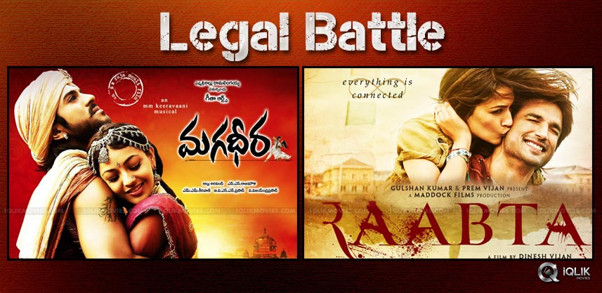 magadheera-producers-complaint-on-raabta