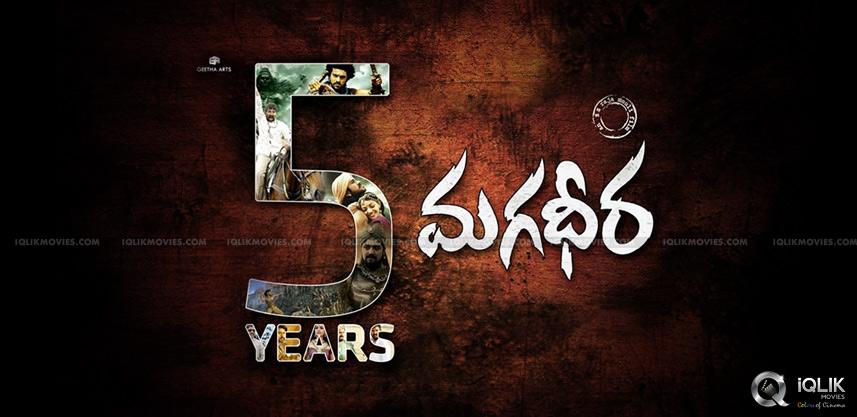 magadheera-completes-5-years