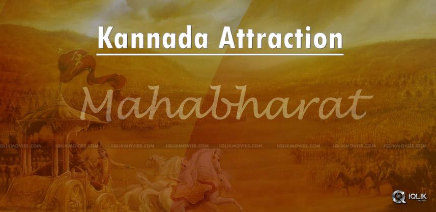 kannada-industry-planning-for-mahabharata