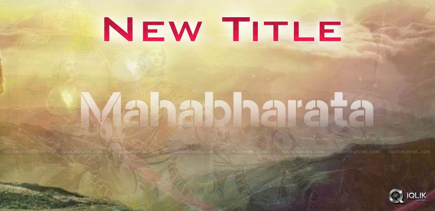 title-for-malayalam-mahabharata-is-randamoozham