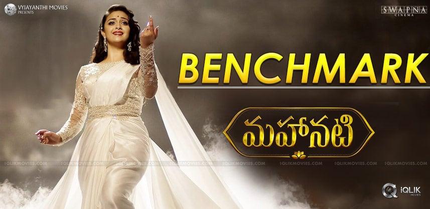 mahanati-sets-a-benchmark-for-biopics-