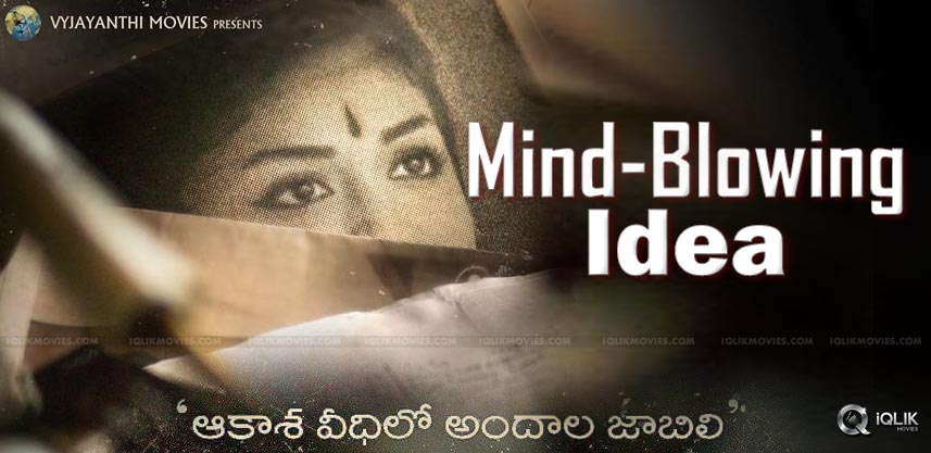 actors-in-mahanati-movie-details