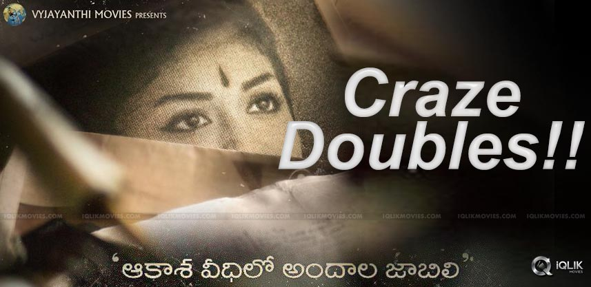 mahanati-movie-rights-details