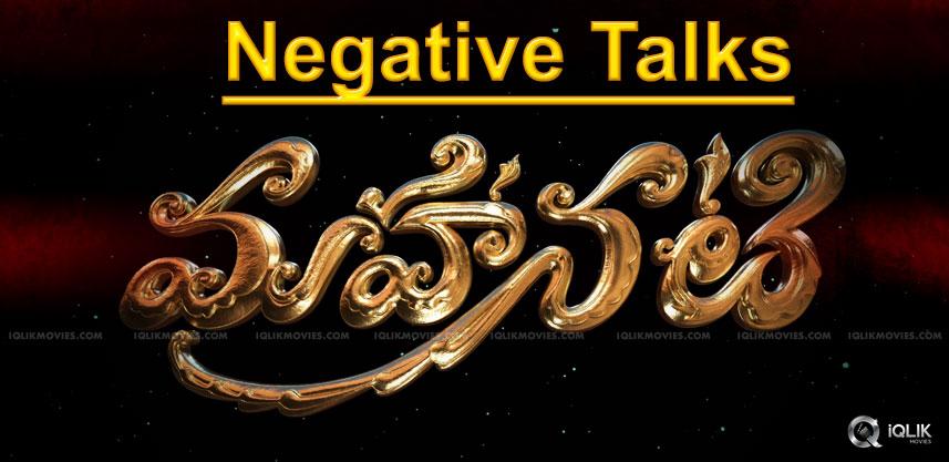 mahanati-teaser-negative-talk