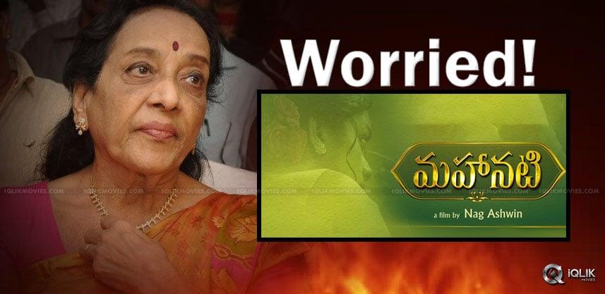 old-actress-jamuna-tension-with-mahanati