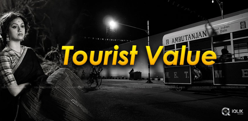 tourism-value-for-mahanati-full-details-