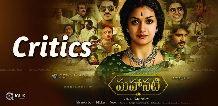 film-critics-about-Mahanati-and-reviews-