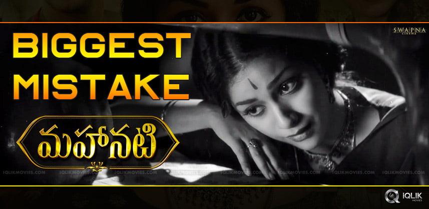 discussion-on-mahanati-movie-story