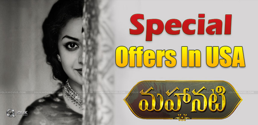 Mahanati-usa-offers-full-details-