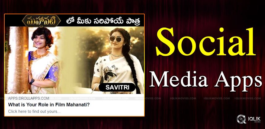 mahanati-movie-craze-in-social-apps