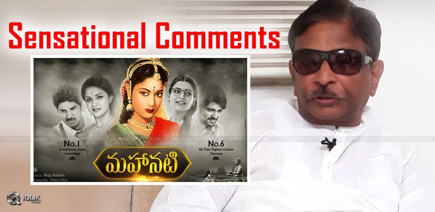 kasu-krishna-reddy-comments-on-savitri