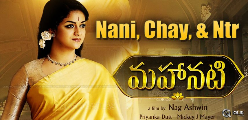 mahanati-audio-event-chaitanya-ntr-nani