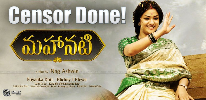 mahanati-gets-censor-report-all-set-