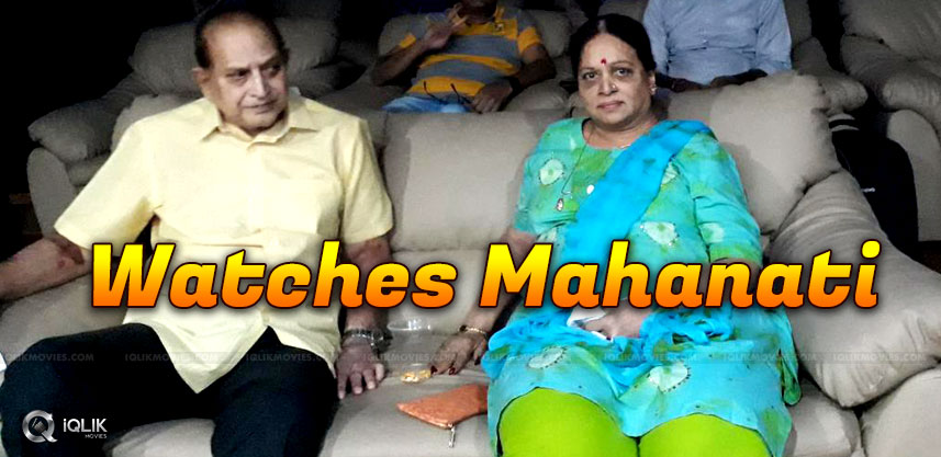 super-star-krishna-watched-mahanati-