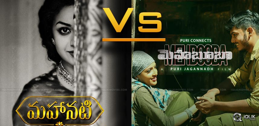 mahanati-and-mehbooba-releasing-same-time-