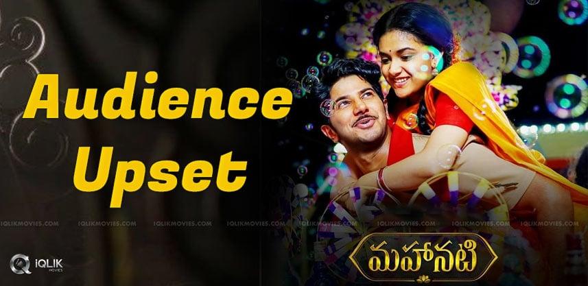 tamil-audience-upset-about-mahanati-