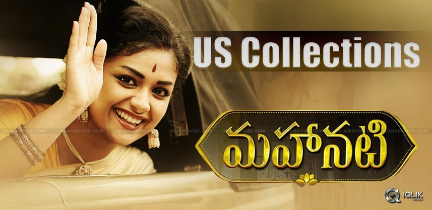 mahanati-into-half-million-dollar-club-soon