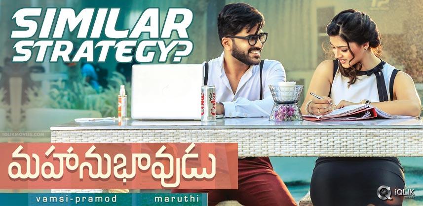 mahanubhavudu-teaser-sharwanand-mehreen