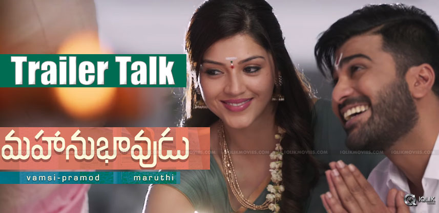 Mahanubhavudu-theatrical-trailer-talk