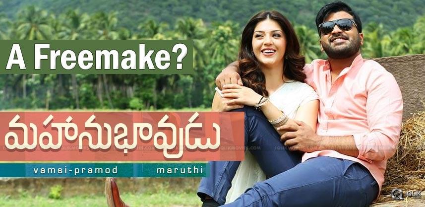 Mahanubhavudu-freemake-details