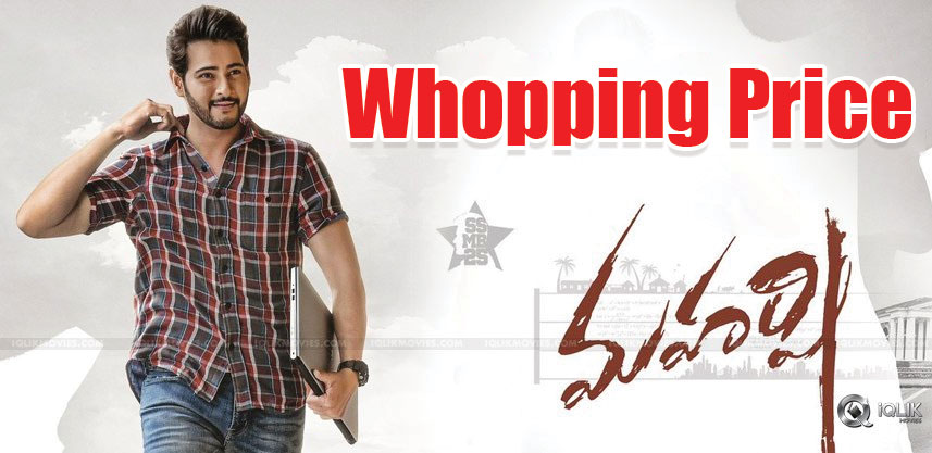 whopping-price-for-digital-rights-of-maharshi-movi