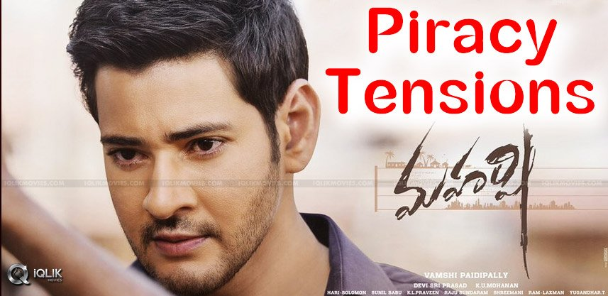 Maharshi-Movie-Faces-Piracy-Issues