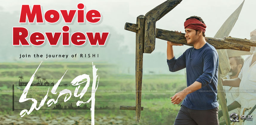 Maharshi-Movie-Review-And-Rating