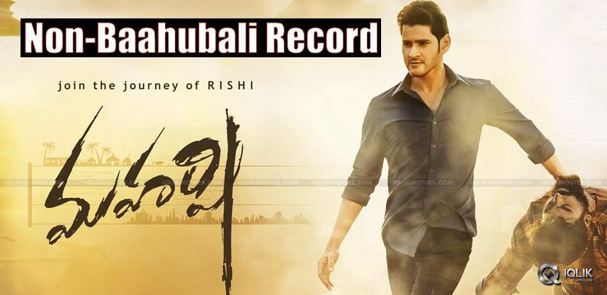 maharshi-breaks-non-baahubali-records